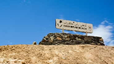 Hankorab - Sign
