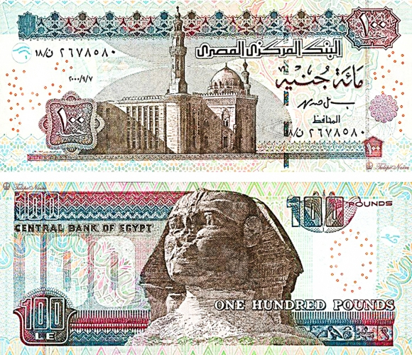 Egyptian Pound by Tulipe Noire
